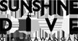 선샤인다이브 (SUNSHINE DIVE) -  PADI 5스타 다이브 센터
